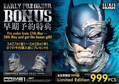 BATMAN HUSH - Batman Batcave Version DELUXE Bonus 1/3 Statue 88 cm Prime 1