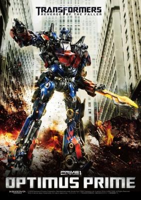 TRANSFORMERS : DIE RACHE - Optimus Prime Statue 73 cm Prime 1