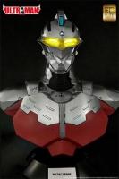 ULTRAMAN - Ultraman Suit Ver. 7.2 Life-Size Büste Elite Creature